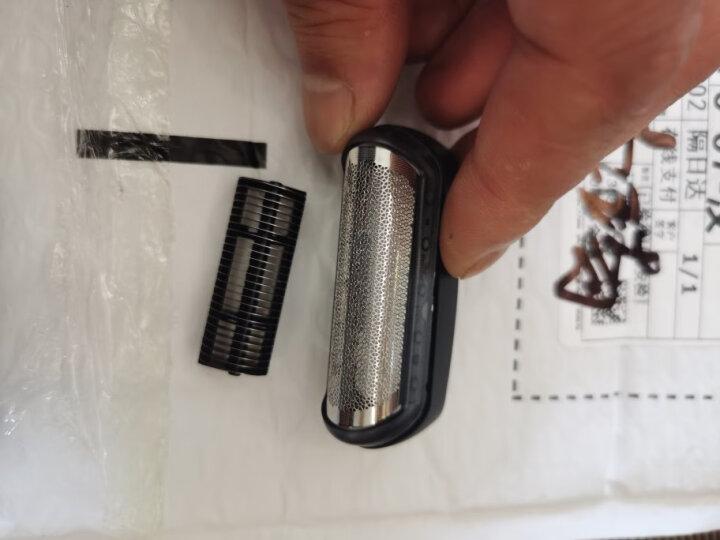 博朗电动剃须刀配件1系10B刀头网膜(新老包装随机发货) 晒单图