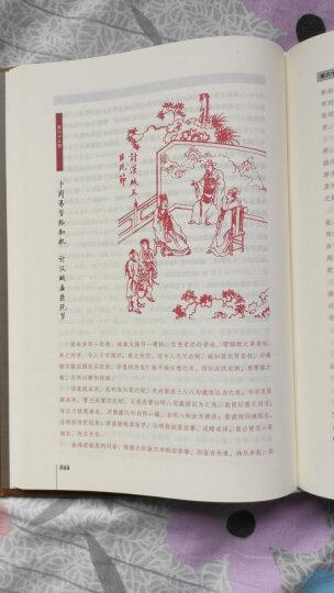 文学名著:毛宗岗批评本·三国演义(套装上下册 精品珍藏版) 晒单图