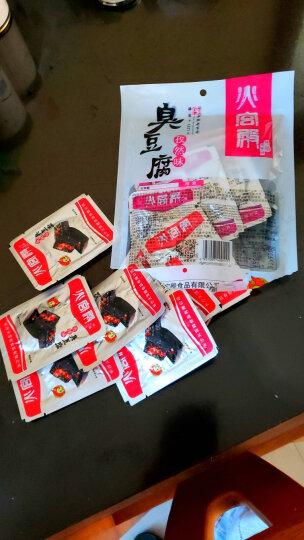 火宫殿(Huogongdian) 火宫殿 湖南长沙臭豆腐干128g*4袋 经典香辣*2+孜然*2 晒单图