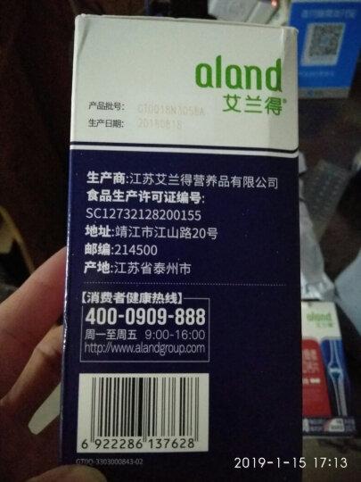艾兰得 钙片氨糖氨糖软骨素 维生素D 0.85g*120片 晒单图