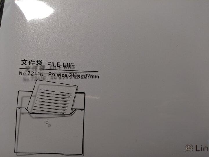 得力(deli)乐素系列A4文件袋 公文包/资料袋 加厚款PP按扣文件袋 水晶蓝 晒单图