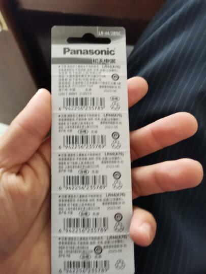 松下(Panasonic)纽扣电池LR44/AG13/A76/L1154/357A适用手表电池计算器电池玩具电池10粒 晒单图