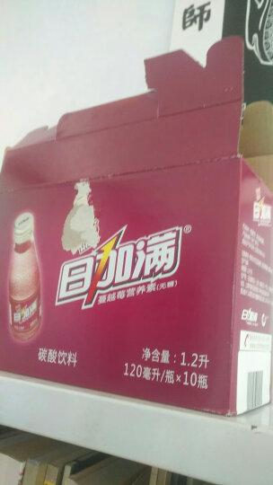 日加满 蔓越莓营养素(无糖)饮品 碳酸饮料 含气饮料 120ml*10瓶 晒单图