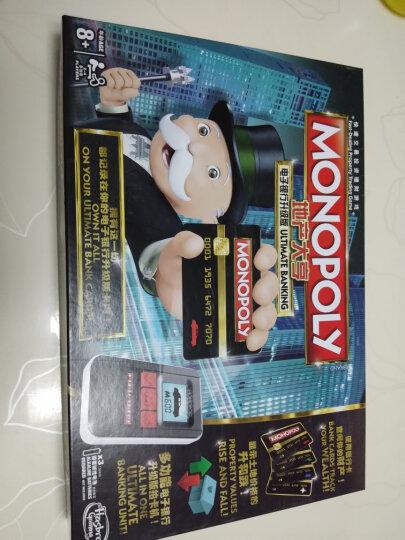 孩之宝(Hasbro) 地产大亨大富翁强手棋中英双语桌游聚会互动益智玩具 发薪日E0751 晒单图