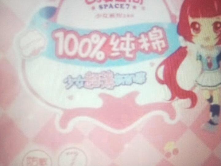 七度空间(SPACE7) 少女超薄纯棉 日用卫生巾245mm*5片 晒单图