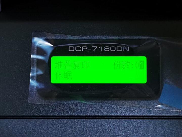 兄弟(brother)DCP-7180DN 黑白激光多功能一体机(打印、复印、扫描、自动双面打印、有线网络) 晒单图