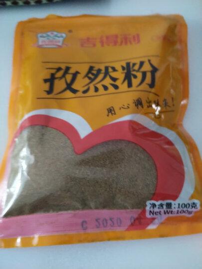 吉得利 香辛料 生姜粉100g/袋 厨房调料 烧烤烹饪调味料 冲调姜茶 密封条包装 晒单图