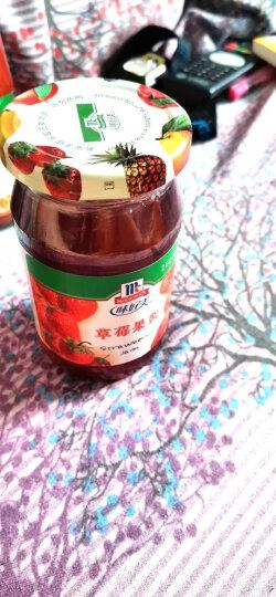 味好美(McCormicK) 调味酱/酱料调味酱 草莓果酱355g 面包吐司 甜品蛋糕烘焙原料  味好美出品 晒单图
