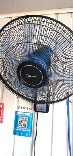 美的(Midea)五叶遥控壁扇挂壁式商居两用风扇节能静音电风扇家用通风落地扇 FW40-11AR 晒单图