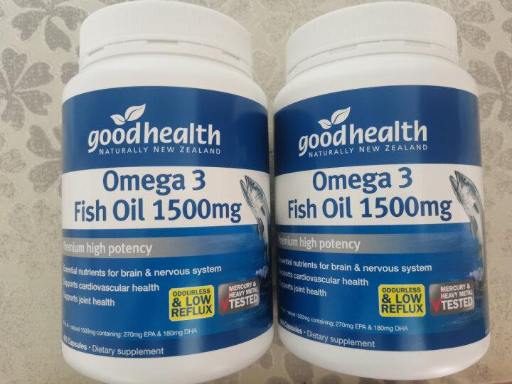 好健康(Good Health) 好健康品牌授权新西兰直邮Good Health好健康 葡萄籽25000毫精华 120粒 晒单图