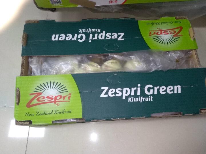 Zespri佳沛 新西兰绿奇异果 27-33个原箱装 优选27-33果 单果重约100-130g 水果礼盒 生鲜水果 晒单图