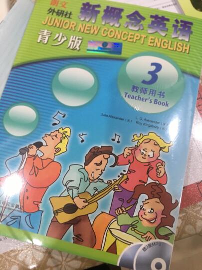 新概念英语(3 青少版 教师用书 附MP3光盘2张) 晒单图
