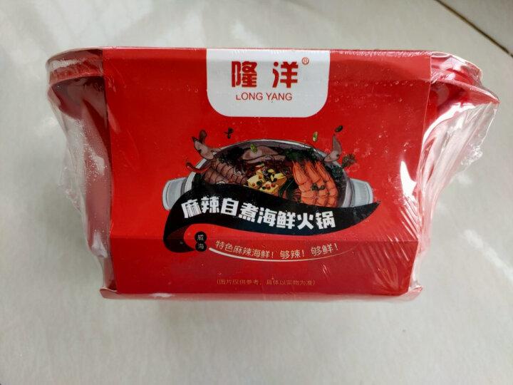 隆洋 国产麻辣蟹钳 300g 解冻即食 出口日本 麻辣鲜香 生鲜  蟹类 海鲜水产 晒单图