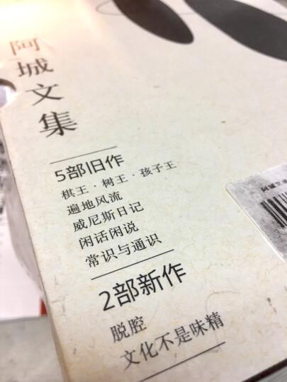 闲话闲说:中国世俗与中国小说(精装) 晒单图