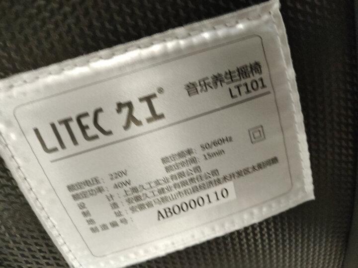 久工(LITEC)按摩椅家用多功能沙发 小型全身日式摇摇椅智能音乐全自动加热迷你型按摩椅 白色内饰 晒单图