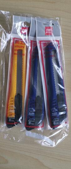 得力(deli)大号耐用美工刀 手动锁定功能裁纸刀/小刀 5把装 办公用品 2003-05 晒单图