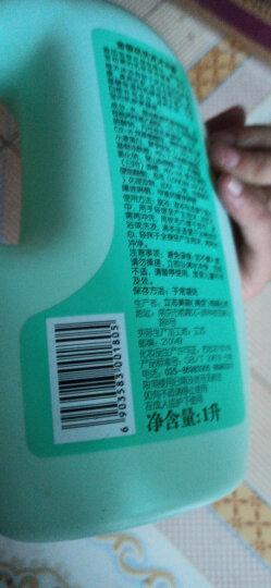 宝宝金水 儿童香皂100g*6块 婴儿洁肤皂洗手洗衣皂 晒单图