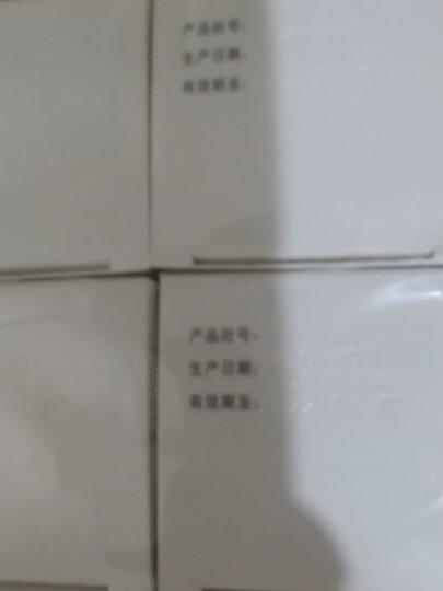 信宜 柳氮磺吡啶肠溶片 0.25g*60片/盒 晒单图
