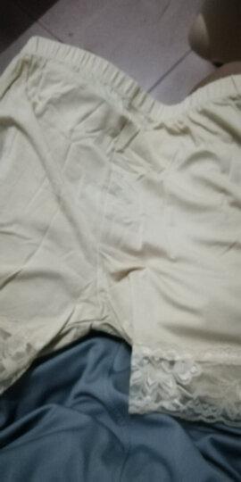 浪莎安全裤女防走光性感蕾丝舒适打底裤平角女士内裤1条 白色 均码 晒单图