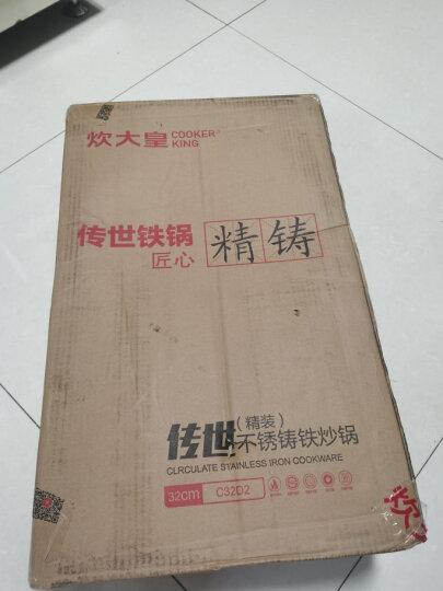 炊大皇炒锅32cm铁锅无涂层铸铁炒菜锅具电磁炉燃气煤气灶明火通用C32D2 晒单图