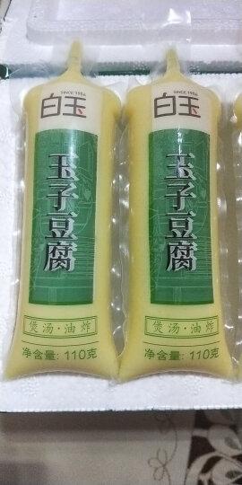 白玉 玉子豆腐110g (3件起售) 晒单图