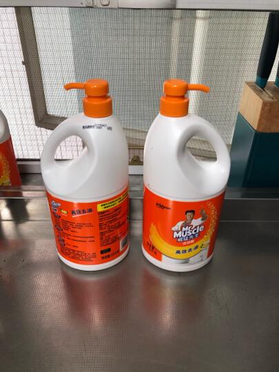 威猛先生 多用途洗洁精 清新橙柚9净 清60g 洗涤灵 蔬果洁碗筷餐具 去油渍污垢不伤手(新老包装随机发) 晒单图