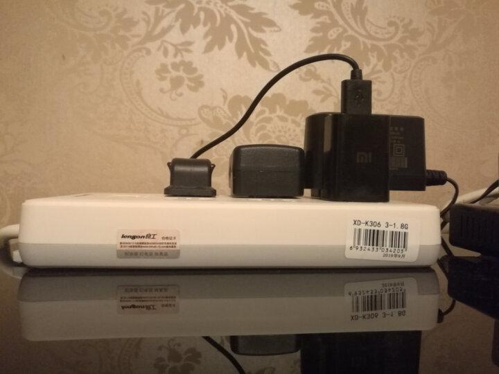 良工(lengon)插座插排插线板6位新国标总控带开关安全保护门排插接线板拖线板1.8米 晒单图
