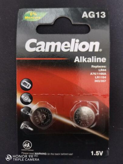 飞狮(Camelion)AG13/LR44/357/SR44W 纽扣电池 扣式电池 100粒 手表/电子表/计算器/体温计/玩具 晒单图