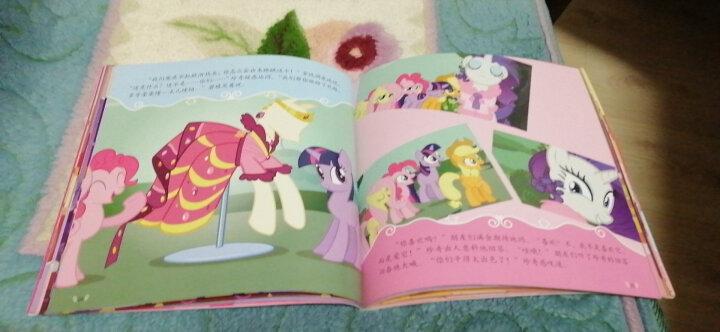 小马宝莉 为一年级做准备 轻松无障碍阅读(套装共4册) 晒单图