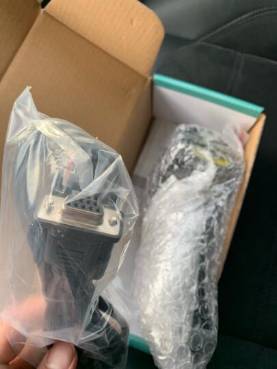 爱宝(aibao)A-16 激光条码扫描枪 扫码枪 扫描器 商品条码扫描 USB接口 晒单图