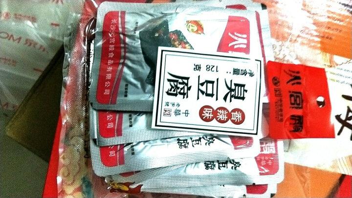 火宫殿 湖南长沙特产 臭豆腐豉汁味 228g  晒单图