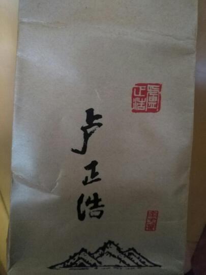 卢正浩 茶叶绿茶 明前特级安吉白茶叶春茶传承包2019新茶(原产地好茶 5022004)100g 晒单图