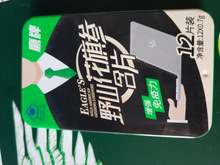 鹰牌花旗参胶囊超市装(10送1)盒 晒单图