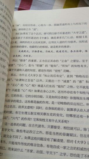 南怀瑾作品集(新版):易经杂说  晒单图