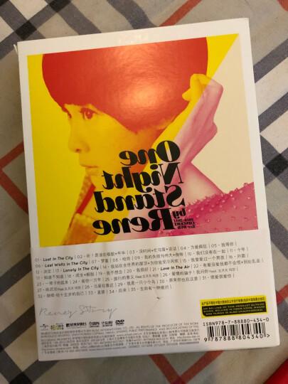 刘若英:脱掉高跟鞋演唱会(简装版 3DVD) 晒单图