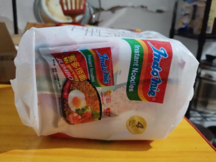 印尼进口 营多(Indo mie)捞面 原味方便面129g×4袋 晒单图