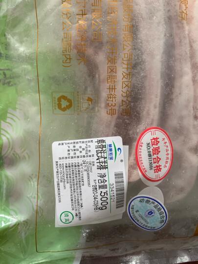 草原宏宝 羔羊蝴蝶排 500g/袋 无公害谷饲羊肉 烧烤食材 法式羊排 晒单图