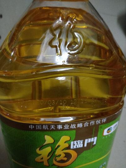 福临门 食用油 非转基因压榨玉米油(京东定制)6.18L 中粮出品 晒单图