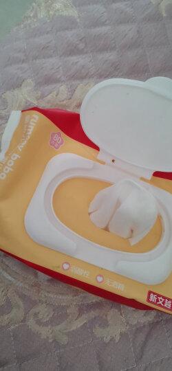 乐儿宝 (bobo)湿巾 新生儿婴儿湿巾 不连抽 手口湿巾 宝宝儿童湿纸巾 带盖 (80片*3包) 晒单图