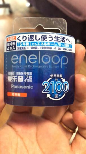 爱乐普(eneloop)充电电池5号7号五号七号共10节家庭装收纳盒适用玩具KJ51MCC64C含CC51充电器 晒单图