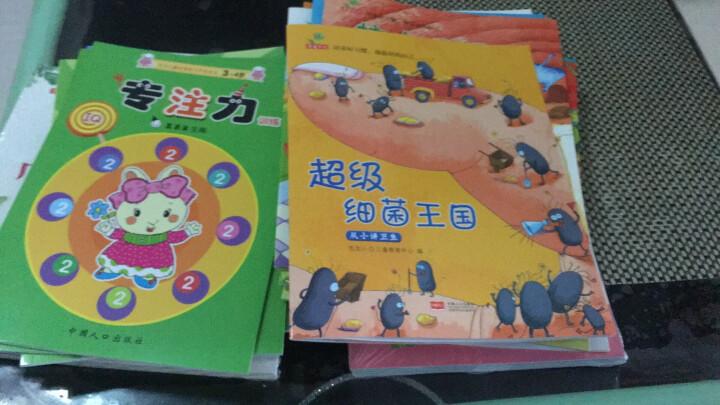 写给孩子的趣味图解 中华上下五千年(套装1-4册 恐龙小Q) 晒单图