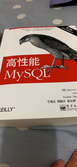 高可用MySQL(第2版)(博文视点出品) 晒单图