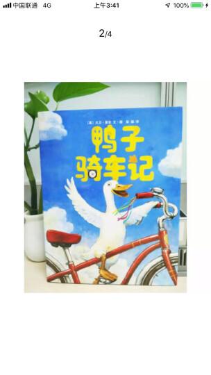 鸭子骑车记(新版)凯迪克大奖 童书绘本卡通动漫图画书籍 儿童绘本 3-10岁 晒单图