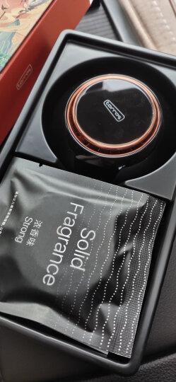 图拉斯(TORRAS)汽车香水替换芯 车载香水空调出风口香水棒替换芯 车内除异味清新空气固体香薰芯 橄榄味 晒单图