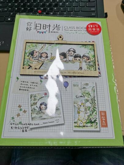 三曼多 同学录韩版中小学生我们这一班 创意搞怪动漫100页活页A4留言册男女毕业纪念册 96张旧时光绿 晒单图