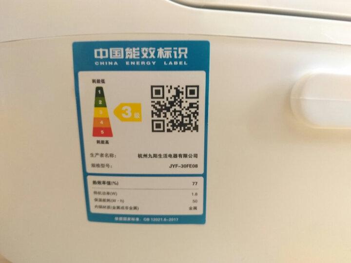 九阳(Joyoung)电饭煲 电饭锅 3L迷你家用小饭煲 智能预约一键快饭 不粘内胆 JYF-30FE08 晒单图