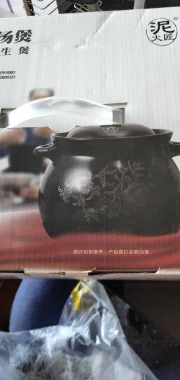 泥火匠 汤煲 陶瓷 3800ml 釉下养生汤煲(黑色) 耐热砂锅 汤锅 晒单图