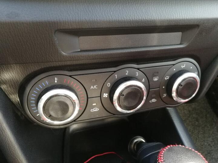赛霸奥 14-19款新马自达3昂克赛拉空调旋钮 2017年昂科塞拉改装旋扭手动空调旋扭开关 炫冰蓝一套3个 晒单图