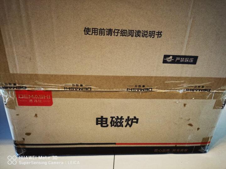 德玛仕 DEMASHI 商用电磁炉大功率 3500W大功率电磁炉商业火锅电池炉 平面商用电磁灶不锈钢 IH-TT-3500A 晒单图