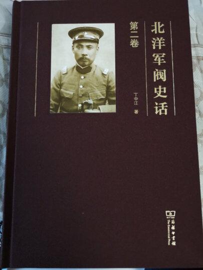 秩序的沦陷:抗战初期的江南五城 晒单图